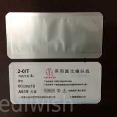 Small flat aluminum foil pouch for medical devices